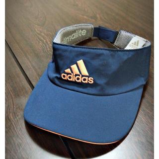 アディダス(adidas)のサンバイザー(ウェア)