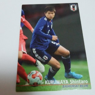 カルビー(カルビー)の新品 送料込み サッカー 日本代表 カルビー カード おまけ 2018年 車屋(スポーツ選手)