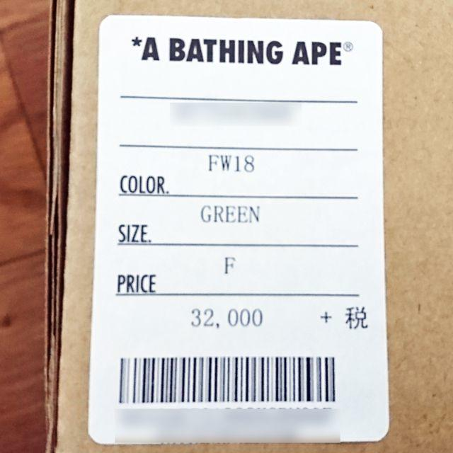 A BATHING APE(アベイシングエイプ)のA BATHING APE x G-SHOCK BAPE XXV MODEL メンズの時計(腕時計(デジタル))の商品写真