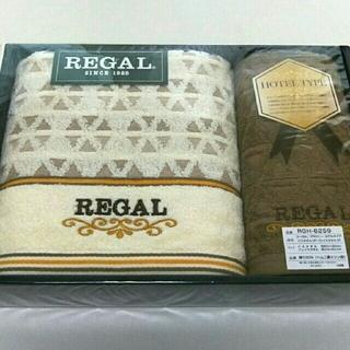 リーガル(REGAL)の【新品・未開封】REGAL バスタオル&セット(タオル/バス用品)
