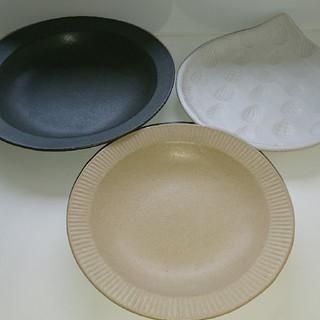 白山陶器 - よしざわ窯