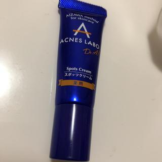 アクネスラボ(Acnes Labo)のアクネスラボ 薬用ニキビケア スポッツクリーム(その他)