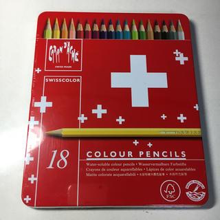 カランダッシュ(CARAN d'ACHE)のカランダッシュ スイスカラー 18色 新品未開封(色鉛筆 )