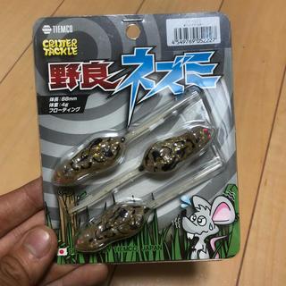 ティムコ(Tiemco)の野良ネズミ クリアゲッター(ルアー用品)