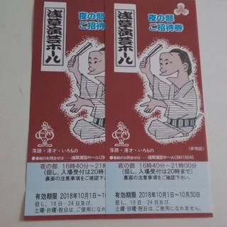 浅草演芸ホール(落語)