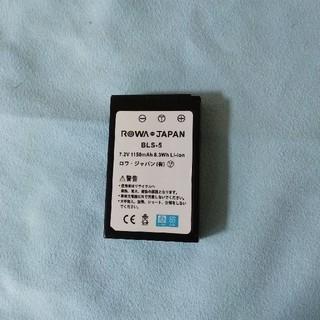 オリンパス(OLYMPUS)のワンコインで購入可! 互換バッテリー オリンパス用(その他)