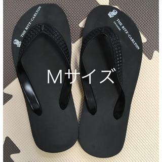 【未使用】リッツカールトン 沖縄 ビーチサンダル Mサイズ(ビーチサンダル)