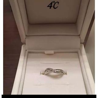 ヨンドシー(4℃)の4℃ピンキーリング(リング(指輪))