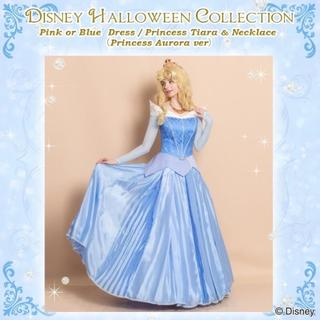 シークレットハニー(Secret Honey)の正規新品 シークレットハニー オーロラ ドレス ブルー 仮装(衣装)
