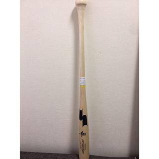 SSK 木製バット 新品 バット プロ野球 野球選手 使用