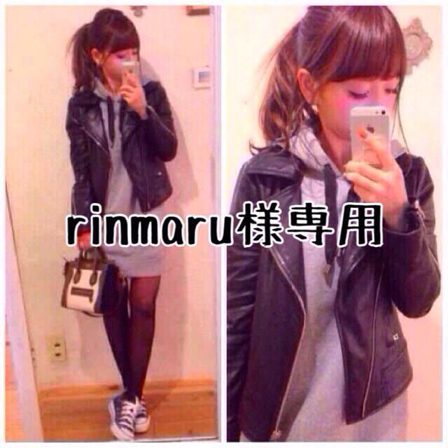 rinmaru様専用の通販 by りんりん s shop ラクマ