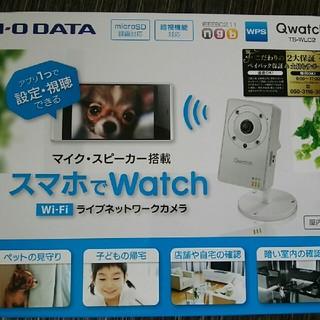 アイオーデータ(IODATA)のライブネットワークカメラ(防犯カメラ)