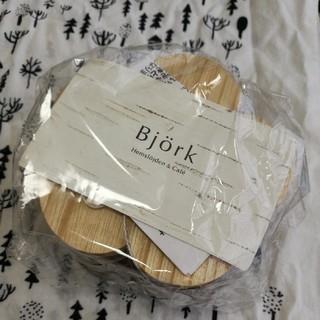 フランフラン(Francfranc)のビヨルク お花 コースターセット 新品未使用(キッチン小物)