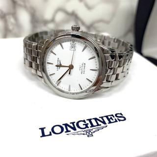 ロンジン(LONGINES)のロンジン パーペチュアルカレンダー V.H.P 腕時計 (腕時計(アナログ))