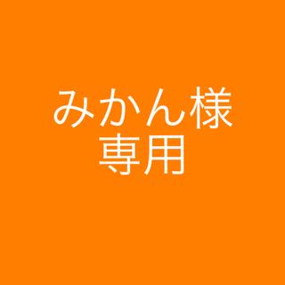 サンリオ(サンリオ)のみかん様専用☆ハローキティ ヨダレかけ スタイ 5枚組 セット 防水タイプ(その他)