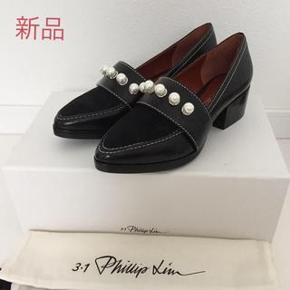 スリーワンフィリップリム(3.1 Phillip Lim)の新品☆3.1phillip lim フィリップリム☆quinnパールローファー(ローファー/革靴)