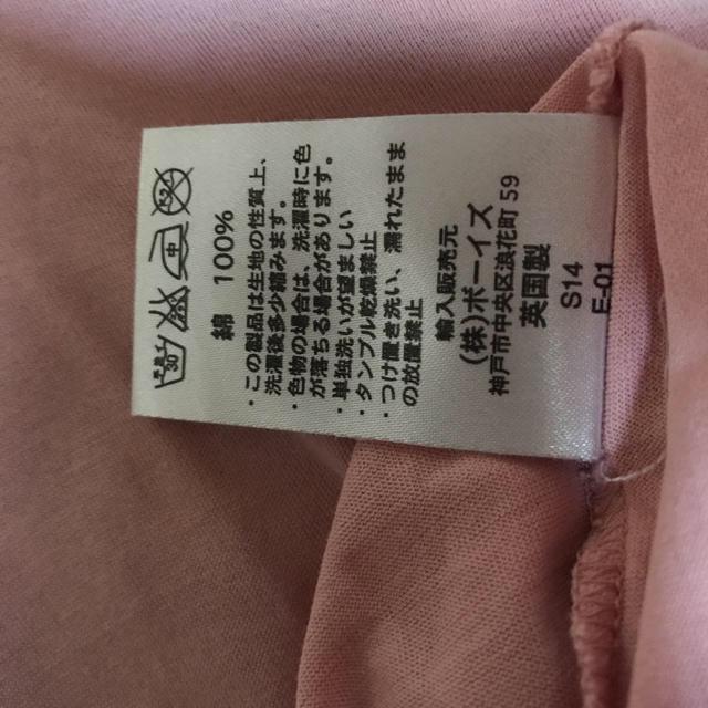 SUNSPEL(サンスペル)のサンスペル ワイドショルダーカットソー レディースのトップス(カットソー(長袖/七分))の商品写真