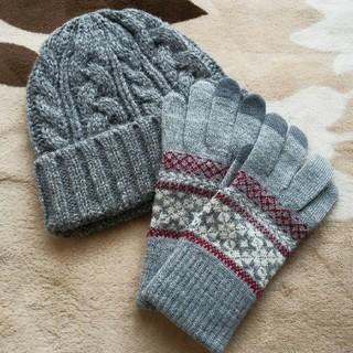 ムジルシリョウヒン(MUJI (無印良品))のスマホ対応手袋 無印良品 新品(ニット帽/ビーニー)