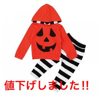 ハロウィン(衣装)