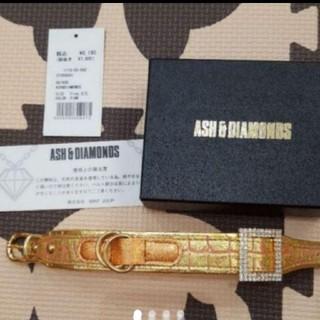 アッシュアンドダイアモンド(ASH&DIAMONDS)のASH&DIAMONDS アッシュ&ダイヤモンド 犬 首輪(犬)