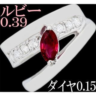 ルビー 0.3ct ダイヤ Pt900 ピンキー リング 指輪 小指 4号(リング(指輪))
