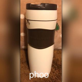 スターバックスコーヒー(Starbucks Coffee)のスタバ 韓国【ステンレスルーシーマロンタンブラー】355ml(タンブラー)