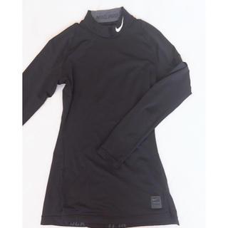 ナイキ(NIKE)のアンダーシャツ(陸上競技)
