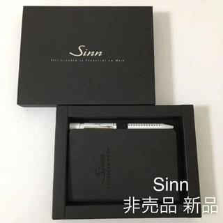 シン(SINN)の【非売品 未使用】Sinn ジン 手帳 & ボールペン セット(腕時計(アナログ))
