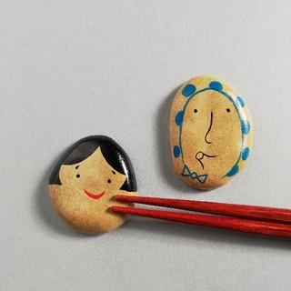 おかめ ひょっとこ 箸置きセット(キッチン小物)