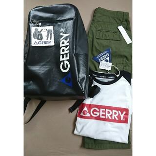 ジェリー(GERRY)のGERRYバックと上下洋服三点セット(バッグパック/リュック)