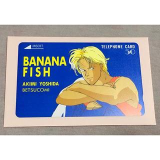 BANANA FISH テレホンカード