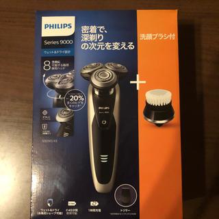 フィリップス(PHILIPS)のフィリップス シェーバー 9000シリーズ(メンズシェーバー)