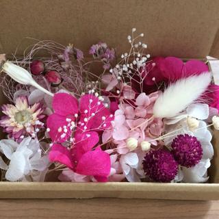 21 ホワイト&ピンク 花材 アソートボックス(プリザーブドフラワー)