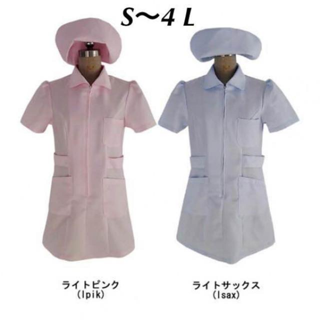 【ビッグサイズ 】★M〜4Lサイズ 大きいサイズあり ナース 女医 コスチューム エンタメ/ホビーのコスプレ(衣装一式)の商品写真