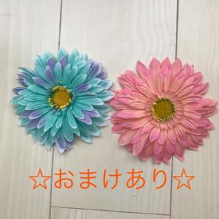 造花 まとめ売り(その他)