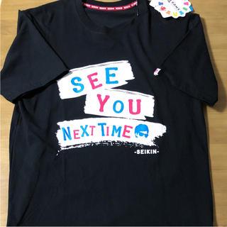 シマムラ(しまむら)の新品 セイキン×しまむらコラボ Tシャツ(Tシャツ/カットソー(半袖/袖なし))