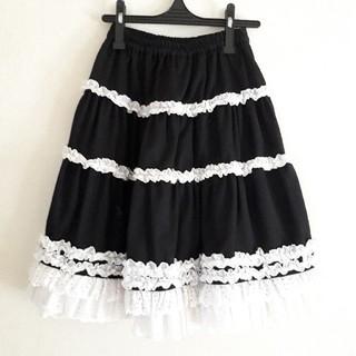 サンネンニクミ(sannnennikumi(3年2組))の3年2組 スカート(ひざ丈スカート)