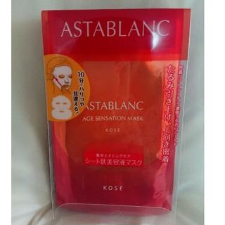 アスタブラン(ASTABLANC)のアスタブラン エイジンセンセーションマスク 22ml 6枚(パック / フェイスマスク)