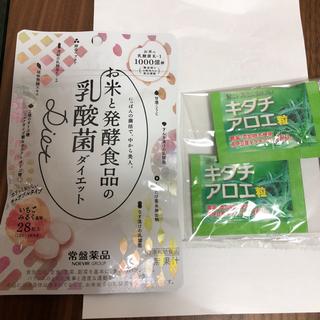 ノエビア(noevir)のお米と発酵食品の 乳酸菌 ダイエット 常盤薬品 サプリメント(ダイエット食品)