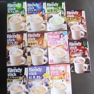 エイージーエフ(AGF)のブレンディ☆インスタントコーヒー スティック☆11箱94本(コーヒー)