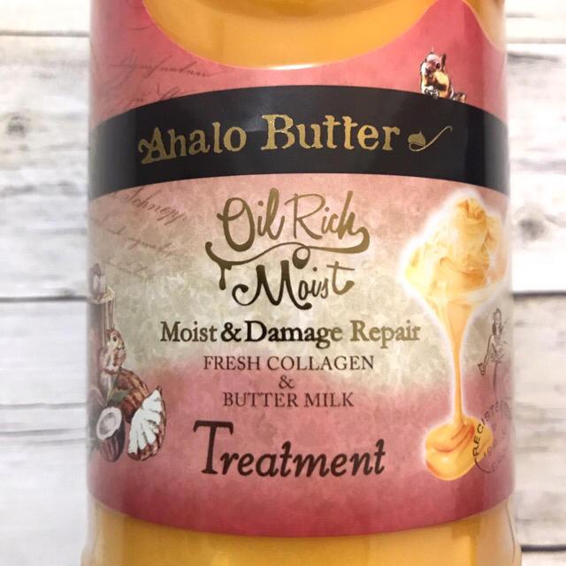 Ahalo Butter(アハロバター)のアハロバター リッチモイスト リペアトリートメント コスメ/美容のヘアケア/スタイリング(トリートメント)の商品写真