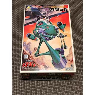 アオシマ(AOSHIMA)の伝説巨人イデオンガタッカー一般兵士用1/30精密再現モデル(プラモデル)