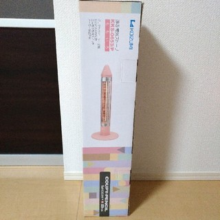 コイズミ(KOIZUMI)の【未使用】KOIZUMI クーピーペンシル 遠赤外線ヒーター ピンク(電気ヒーター)