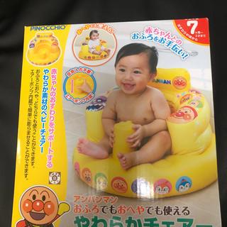 アガツマ(Agatsuma)の美品 アンパンマン お風呂 チェアー (その他)