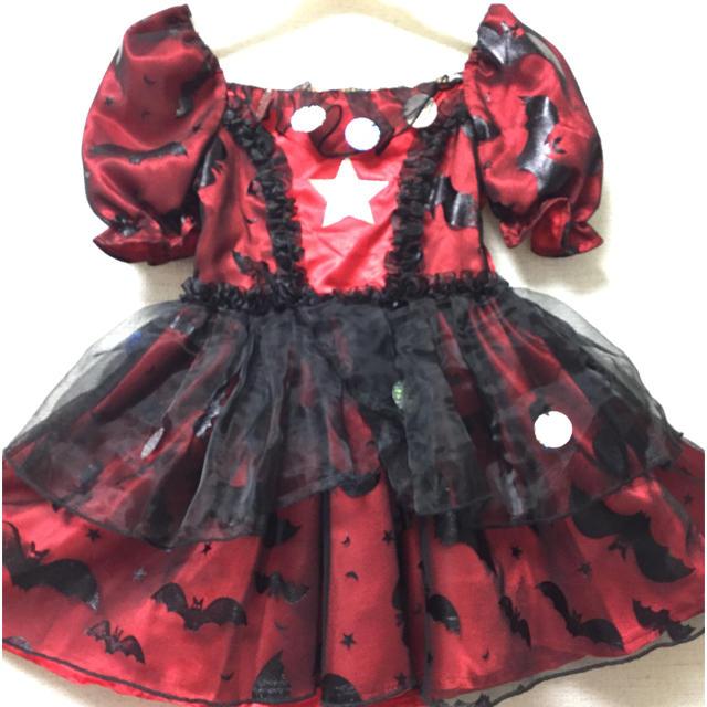 ハロウィン 衣装 キッズ/ベビー/マタニティのキッズ服 女の子用(90cm~)(その他)の商品写真