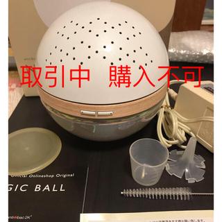 アンティックバティック(Antik batik)のマジックボールM 空気清浄機(空気清浄器)