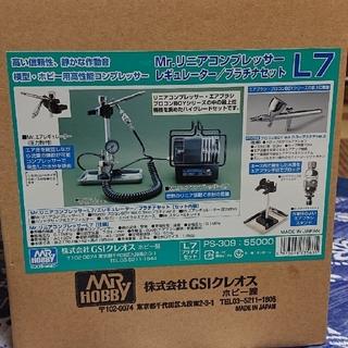 エアブラシ Mr.リニアコンプレッサーL7 レギュレーター/プラチナセット   (模型製作用品)