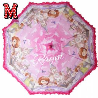 ディズニー(Disney)の即購入OK! プリンセス 傘 M 雨傘 ジャンプ キッズ  女の子 プリンセス(傘)
