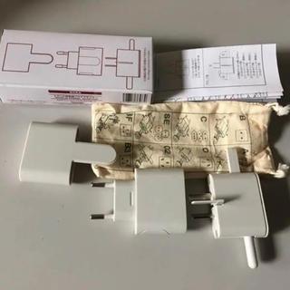 ムジルシリョウヒン(MUJI (無印良品))のトラベル用変換プラグアダプター無印良品(変圧器/アダプター)