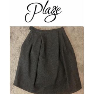 プラージュ(Plage)の値下げ【美品】plage グレースカート 34サイズ(ひざ丈スカート)